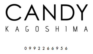 鹿児島デリヘル本番CANDY キャンディ 鹿児島