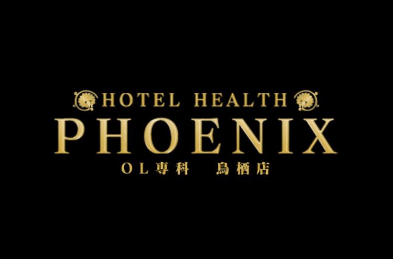 佐賀デリヘル本番PHOENIX(フェニックス)鳥栖店
