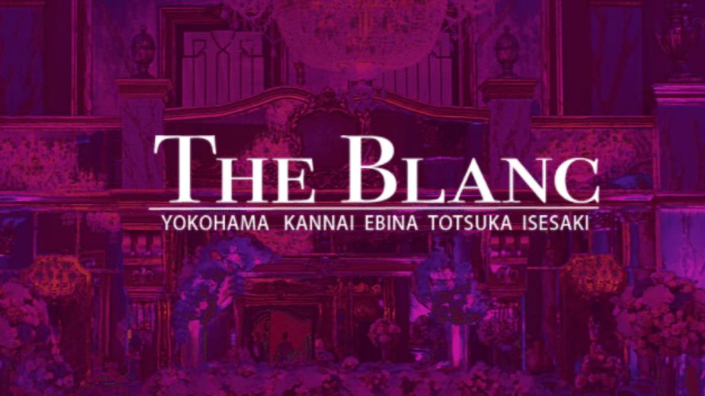 横浜・関内メンズエステ抜きTHE BLANC ~ザ・ブラン~
